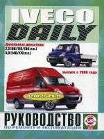 Руководство по ремонту грузовиков Iveco Daily