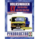 Руководство по ремонту и эксплуатации грузовиков Volkswagen LT 28 / 31 / 35 / 40 / 45 / 50 / 55. Техническое обслуживание.