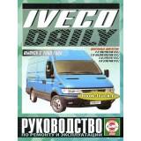 Руководство по ремонту и эксплуатации Iveco Daily с 2000 года выпуска
