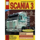 Руководство по ремонту грузовиков Scania 93 / 113 / 143. Том 1.