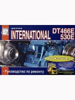 Руководство по ремонту двигателей грузовиков International DT 466E / 530E