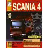 Руководство по эксплуатации, техническому обслуживанию грузовиков Scania 94 / 114 / 124 / 144. Том 1.
