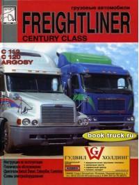 Руководство по эксплуатации, техническому обслуживанию грузовиков Freightliner Argosy / C112 / C120 Conventional