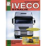 Руководство по эксплуатации, техническому обслуживанию грузовиков Iveco Stralis. Каталог деталей.