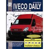Руководство по ремонту и эксплуатации Iveco Daily с 2006 года выпуска, Том 1
