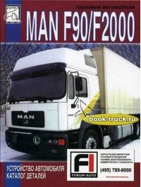 Каталог деталей грузовиков MAN F90 / F2000 с 1994 года выпуска, Том 2