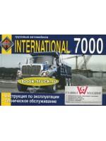 Руководство по эксплуатации, техническому обслуживанию грузовиков International 7000