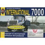 Руководство по эксплуатации, техническому обслуживанию грузовиков International 7000.