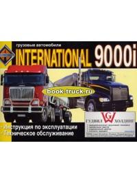Руководство по эксплуатации, техническому обслуживанию грузовиков International 9000i