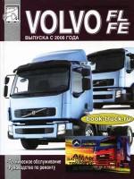 Руководство по ремонту грузовиков Volvo FL / FE с 2006 года выпуска