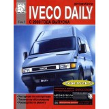Руководство по ремонту и эксплуатации Iveco Daily с 2000 года выпуска, Том 1