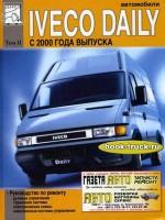 Руководство по ремонту и эксплуатации Iveco Daily с 2000 года выпуска, Том 2