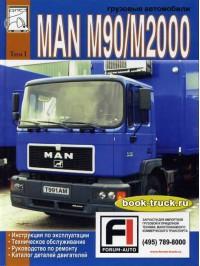 Руководство по ремонту и эксплуатации MAN M90 / M2000