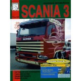 Руководство по ремонту грузовиков Scania 93 / 113 / 143. Том 3.