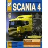 Руководство по ремонту грузовиков Scania 94 / 114 / 124 / 144. Том 2.