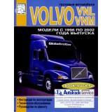Руководство по ремонту и эксплуатации Volvo VNL / VNM с 1996 по 2002 год выпуска.