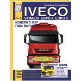Руководство по ремонту и техническому обслуживанию грузовика Iveco Stralis c 2007 года выпуска, Том 2