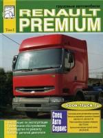 Руководство по ремонту и эксплуатации грузовиков Renault Premium