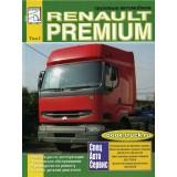 Руководство по ремонту и эксплуатации грузовиков Renault Premium. Каталог деталей. Том 1.