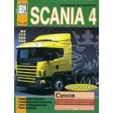 Руководство по ремонту грузовиков Scania 94 / 114 / 124 / 144. Том 3.