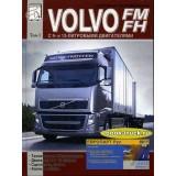 Руководство по ремонту Volvo FH / FM. Том 1.