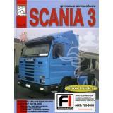 Устройство грузовиков, каталог деталей Scania 93 / 113 / 143. Том 4.
