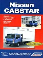 Руководство по ремонту и эксплуатации Nissan Cabstar с 2002 года выпуска