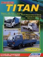 Руководство по ремонту и эксплуатации Mazda Titan с 1989 по 2000 год выпуска