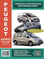 Руководство по ремонту и эксплуатации грузовика Fiat Scudo / Citroen Jumper / Peugeot Expert с 2011 года выпуска