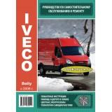 Руководство по ремонту и эксплуатации Iveco Daily с 2006 года выпуска.