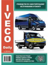 Руководство по ремонту и эксплуатации Iveco Daily с 2014 года выпуска