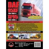 Руководство по ремонту и эксплуатации грузовиков DAF 95XF / DAF XF95 с 1997 года выпуска. Каталог запасных частей, полная документация на CD диске