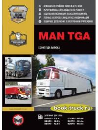 Руководство по ремонту и эксплуатации грузовиков MAN TGA c 2000 года выпуска