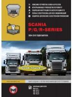 Руководство по ремонту и эксплуатации грузовиков Scania P / G / R