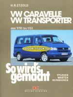 Руководство по ремонту и эксплуатации Volkswagen Transporter / Caravelle / Multivan / California с 1990 по 2003 года выпуска