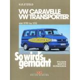 Руководство по ремонту и эксплуатации Volkswagen Transporter / Caravelle / Multivan / California с 1990 по 2003 года выпуска.