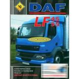 Руководство по эксплуатации, техническому обслуживанию грузовиков DAF LF 45 / 55.