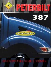 Сборник электросхем на английском языкеPeterbilt 387