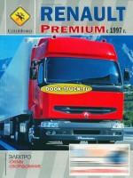 Руководство по ремонту и эксплуатации Renault Premium с 1997 года