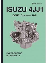 Руководство по ремонту и техническому обслуживанию двигателей Isuzu 4JJ1