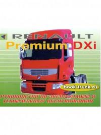 Руководство по эксплуатации, техническому обслуживанию грузовиков Renault Premium DXi