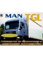 Руководство по эксплуатации, техническому обслуживанию грузовиков MAN TGL