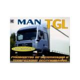 Руководство по эксплуатации, техническому обслуживанию грузовиков MAN TGL.