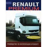 Руководство по ремонту и эксплуатации Renault Premium.