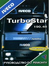 Руководство по ремонту грузовиков Iveco TurboStar 190-48