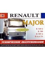 Руководство по эксплуатации, техническому обслуживанию грузовиков Renault Major