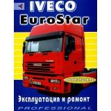 Руководство по ремонту и эксплуатации Iveco EuroStar.