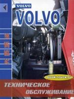 Руководство по техническому обслуживанию грузовика Volvo VN / WG / WX / AC