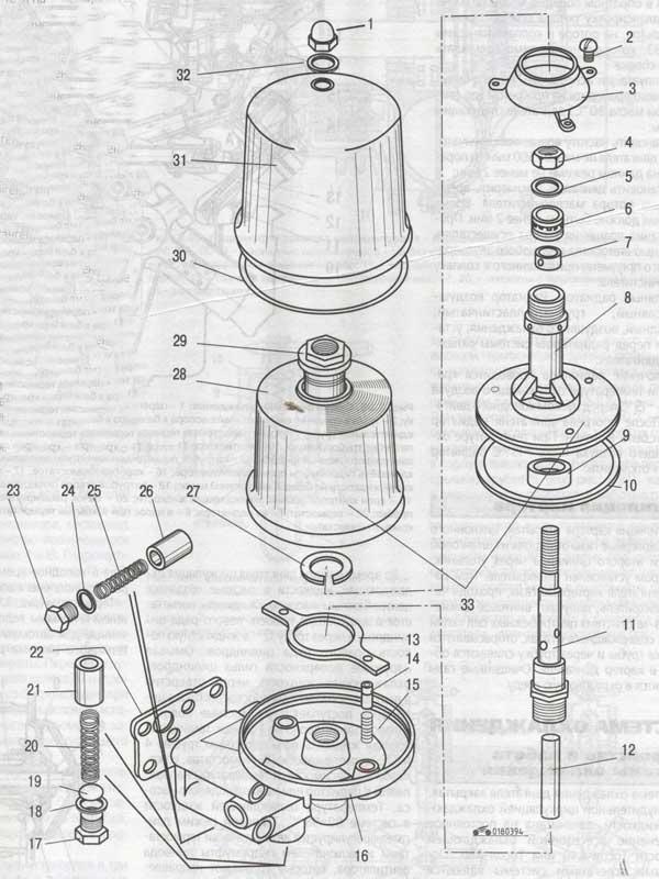 фильтр центробежный масляный КамАЗ 5320, фильтр центробежный масляный КамАЗ 43118