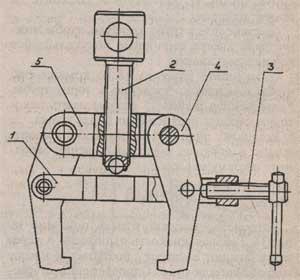 наконечник силового цилиндра МАЗ